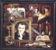 Музыка под стихи пушкина